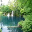 Plitvica lakes - Stock Photo
