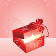 Stock Vector: Christmas red present box