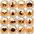 Collection of glossy buttons — Stock Vector