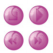 Pink glossy button - Stock Vector