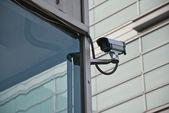 Camera monitoring the city. — Stock Photo