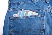 Pickpockets. — Stock Photo