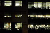 Night Offices — Stock Photo