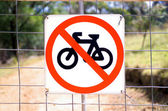 No Bikes Sign — Stock Photo