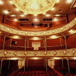 Stock Photo: Theatre Royal