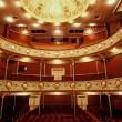 Theatre Royal — Stock Photo