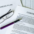 Business plan series — Foto de Stock