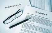 Business plan series — Stock Photo