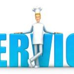 Service — Stock Photo #2476635