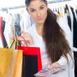 Just Shopping — Stock Photo