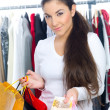 Just Shopping — Stock Photo #1947087