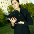 Business Outdoors — Stock Photo #1955633