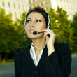 Business Outdoors — Stock Photo #1955649