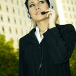 Business Outdoors — Stock Photo #1955654
