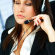 Call Center Agent - Stock Photo
