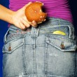 Donut Behind Back - Stockfoto