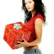 Stock Photo: Give a gift