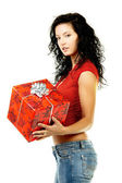 Give a gift — Stock Photo