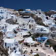 Royalty-Free Stock Photo: Santorini