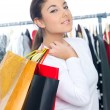 Just Shopping — Stock Photo #1960606