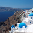 Santorini — Stock Photo #1961230