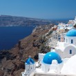 Santorini — Stock Photo