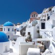 Stock Photo: Santorini