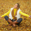 Its Autumn! — Stock Photo #1967594
