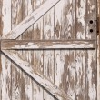 Close-up image of old doors — Stock Photo