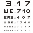 Stock Photo: Original Eye Chart