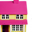 The cosy bright small toy house — Stock Photo