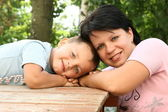 Mother with the small son — Stock Photo