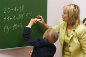 The pupil with the teacher — Foto Stock