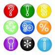 Web icons, buttons.Vector. — Stock Vector #1730011