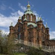 Stock Photo: Uspensky cathedral in Helsinki