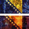 Stock Photo: Old flag of bosniand herzegovina