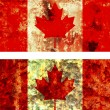 Stock Photo: Old flag of canada