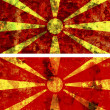 Stock Photo: Old flag of macedonia