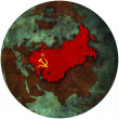 Stock Photo: Ussr view from space