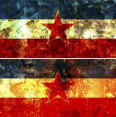 Old flag of yugoslavia — Stock Photo