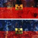 Old flag of haiti — Stock Photo