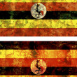 Old flag of uganda — Stock Photo