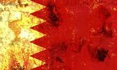 Bahrain — Stock Photo