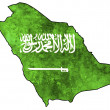 Saudi arabia map — Stock Photo #2187069