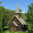 Wood church — Stock Photo