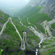Royalty-Free Stock Photo: Trollstigen road