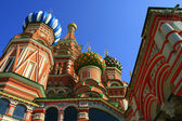 Multi-coloured domes of church — Stock Photo
