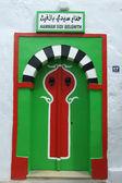 Red Green Door — Stock Photo
