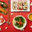 Japanese food — Stock Photo #1850613