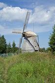 Mill — Stock Photo